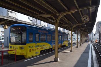 carnegie-rail_06.jpg