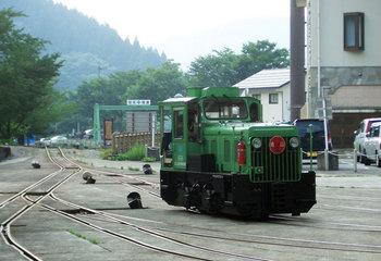tateyama_02.jpg