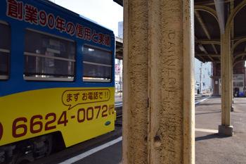 carnegie-rail_07.jpg