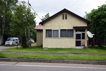 mitsumata_03.jpg